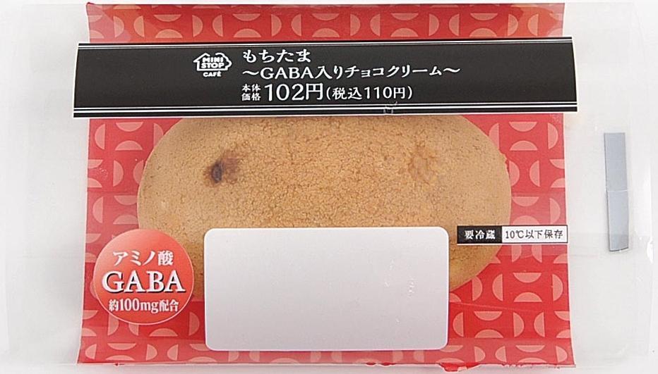 MINISTOP CAFE もちたま GABA入りチョコクリーム