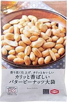 セレクト カリッと香ばしいバターピーナッツ大袋 袋125g