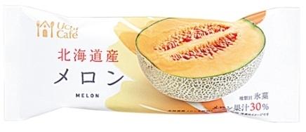Uchi Cafe' SWEETS 日本のフルーツ メロン