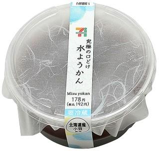 北海道産小豆使用 究極の口どけ水ようかん位