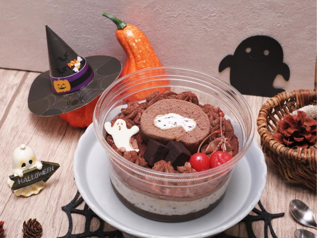 ハロウィンパーティ☆チョコ&クッキークリームパフェ位