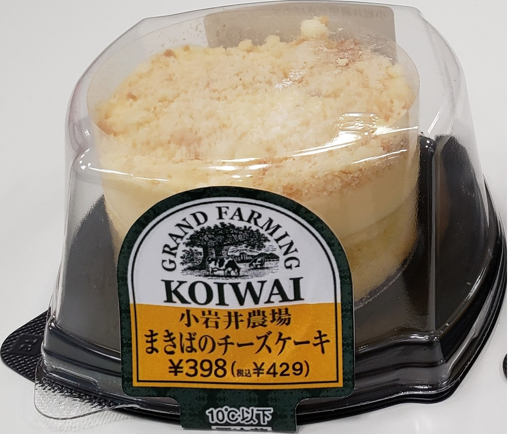 小岩井農場 まきばのチーズケーキ位