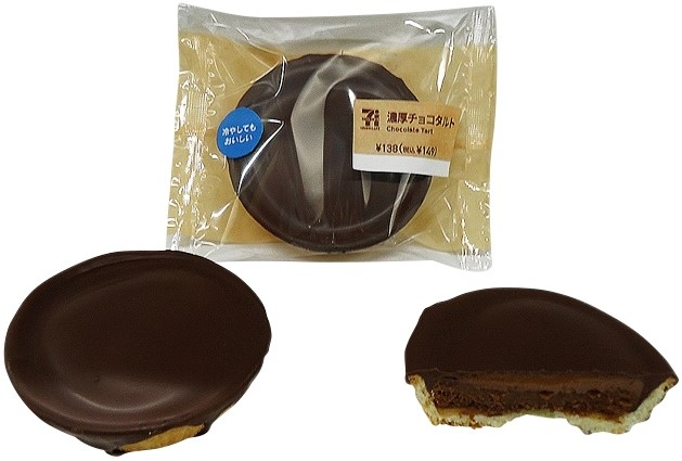 濃厚チョコタルト位