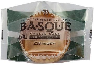 バスクチーズケーキ位