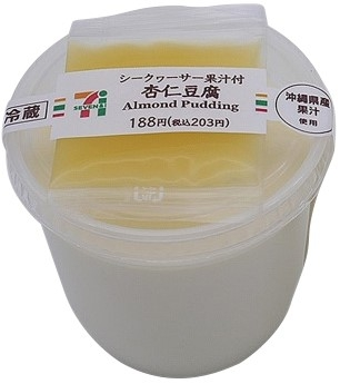 シークヮーサー果汁付 杏仁豆腐位