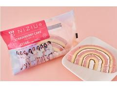 NiziU いちごのケーキ