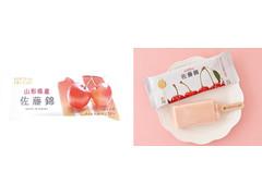 Uchi Cafe' SWEETS 日本のフルーツ 山形県産佐藤錦位