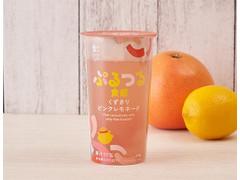 Uchi Cafe' ぷるつる食感 くずきりピンクレモネード