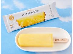 Uchi Cafe' 日本のフルーツ 沖縄県産パイナップル位